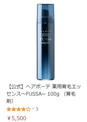 FUSSA(amazon)-min