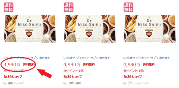Dr.味噌汁(楽天)-min