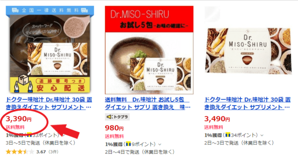 Dr.味噌汁(yahoo)-min