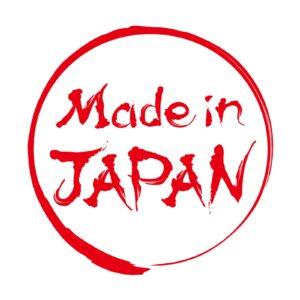 安心の日本国内製造